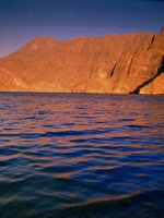 Oman Holidays - spectacular views