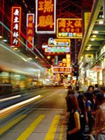 Hong Kong Holidays - vibrant cities